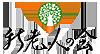 日野原重明記念「新老人の会」東京